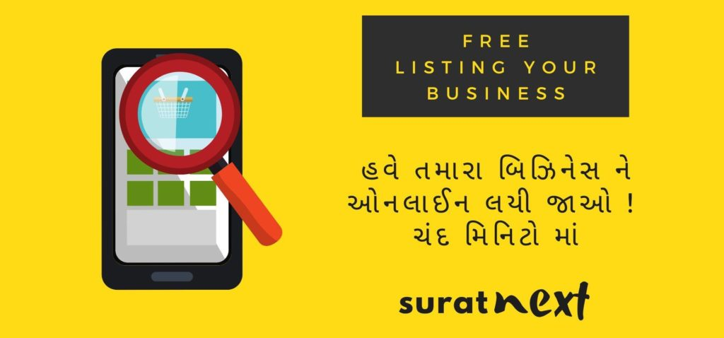 suratnext free listing your business